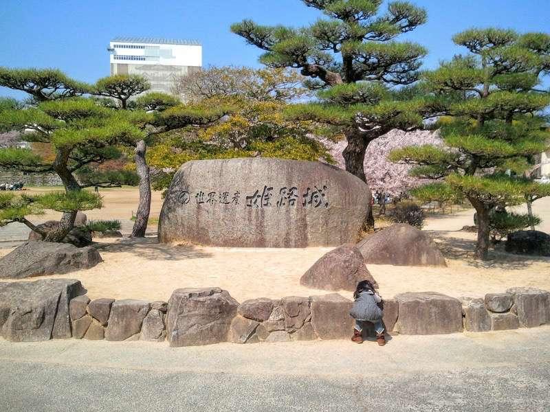 姫路城 三の丸広場より1