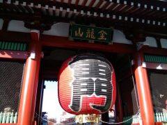 浅草寺-雷門