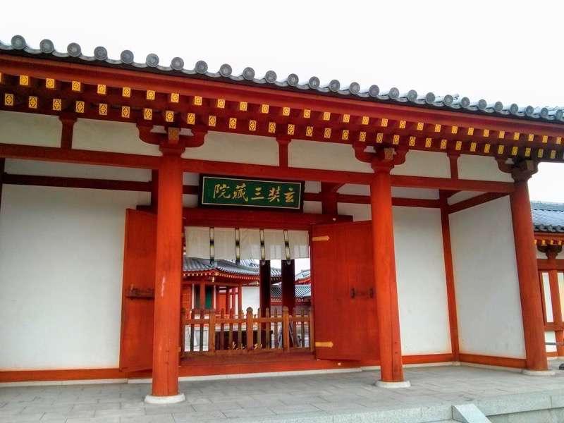 薬師寺 玄奘三蔵院2