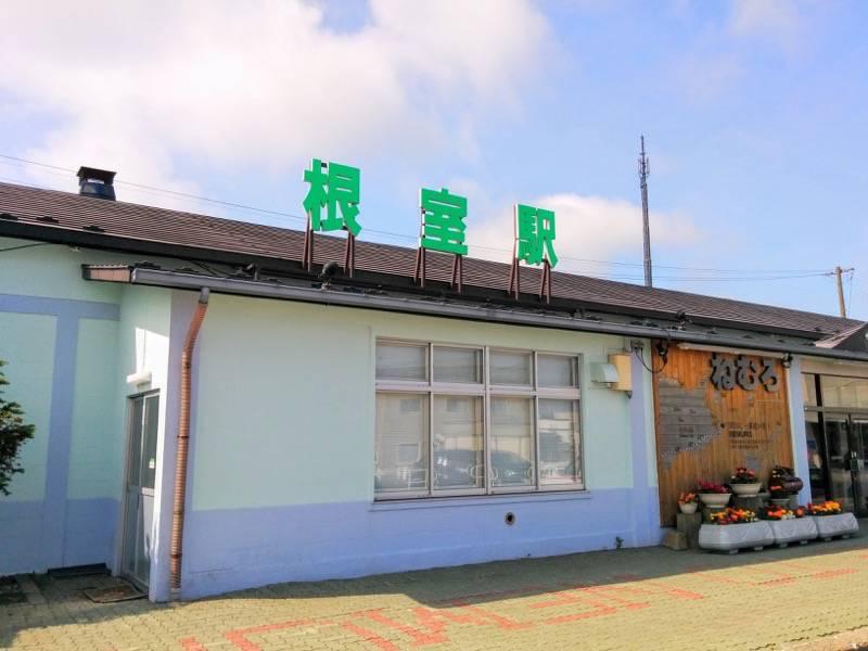 釧路 根室 根室駅1