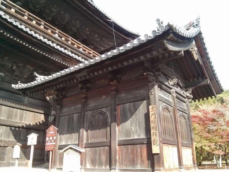 南禅寺 三門入口