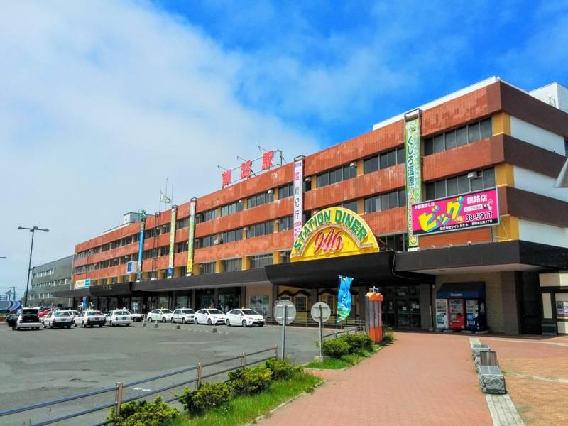 釧路 釧路駅