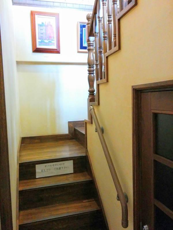 港文館 階段