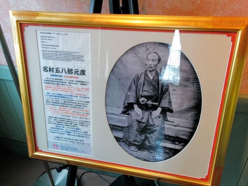 旧函館支庁庁舎 2F函館市写真歴史館3