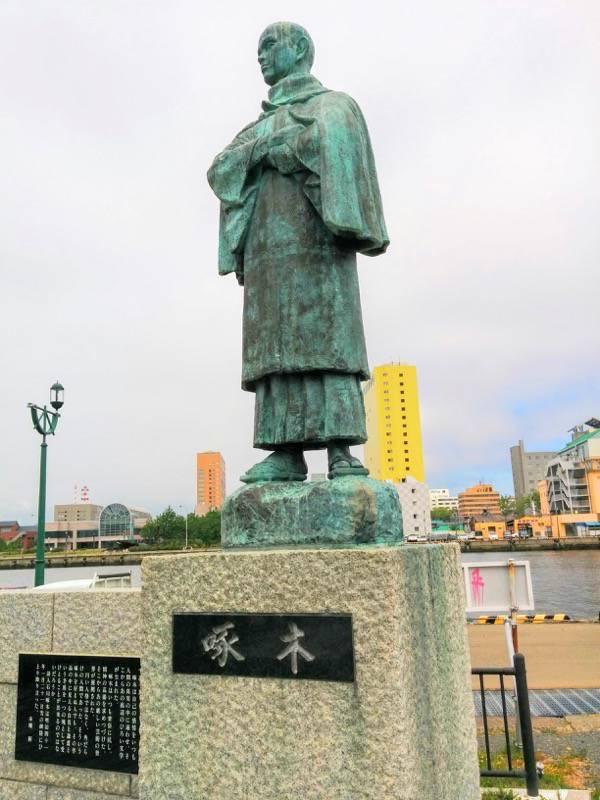 港文館 石川啄木像