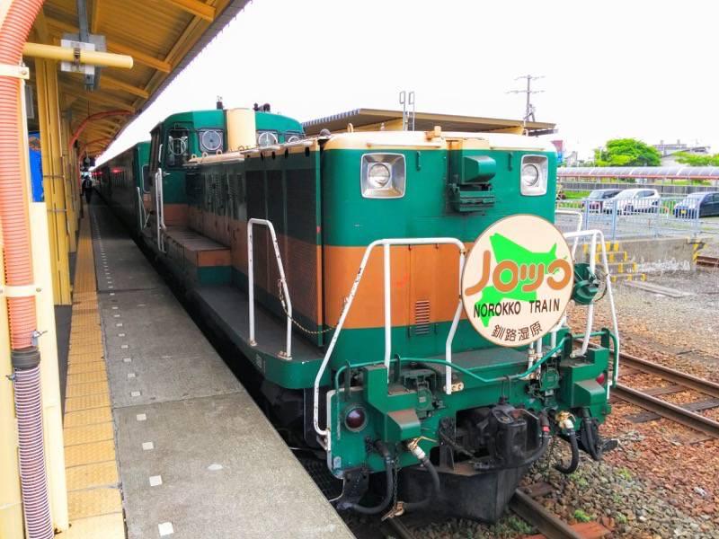 釧路駅よりノロッコ号