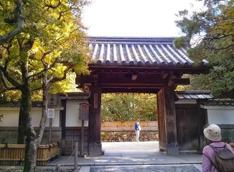 銀閣寺 入口1