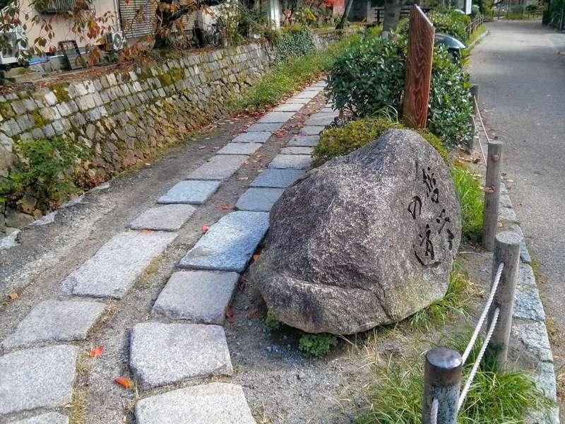 銀閣寺 哲学の道