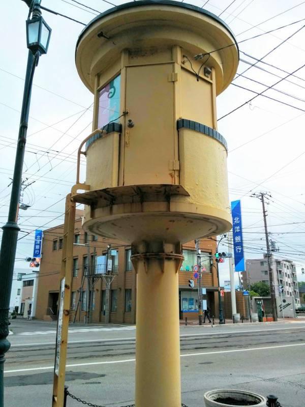 函館元町エリア 操車塔