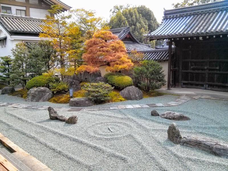 東寺 観智院4五大の庭