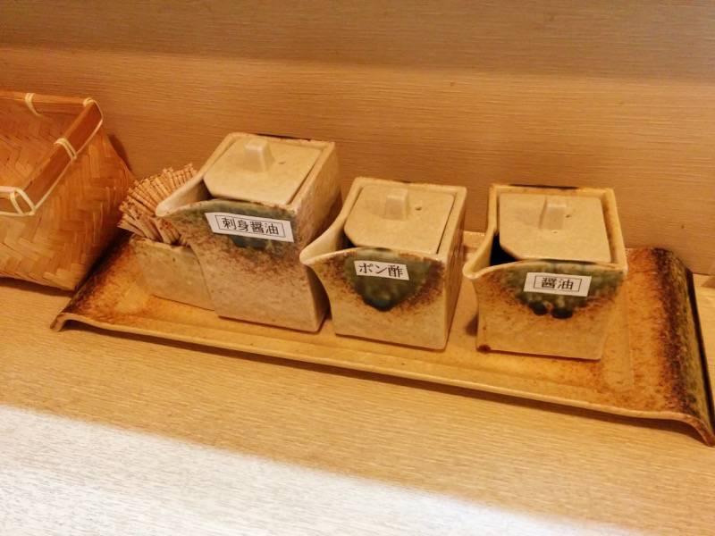兼平鮮魚店 中洲川端店 調味料