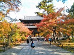 南禅寺−三門