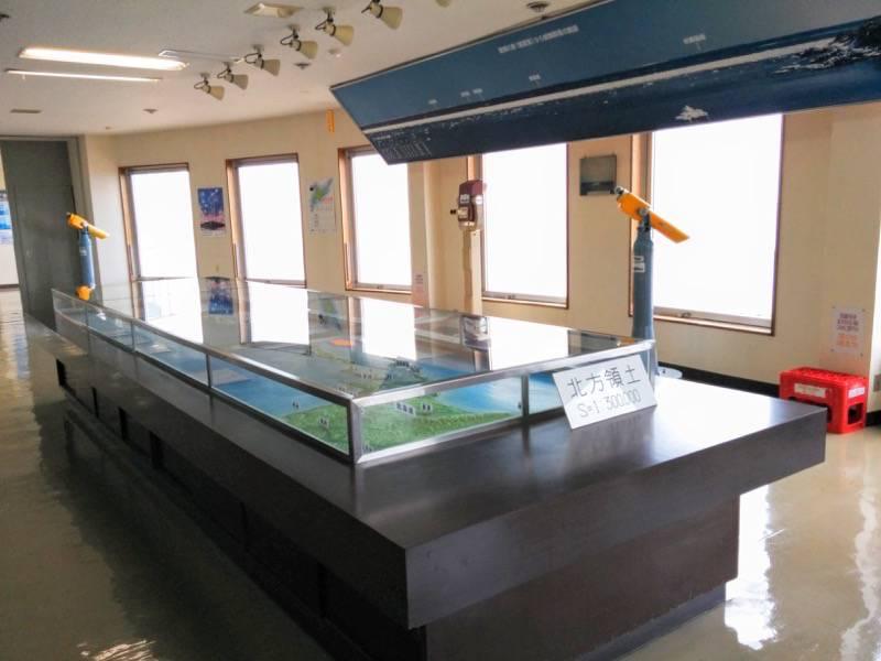 納沙布岬望郷の家 2F