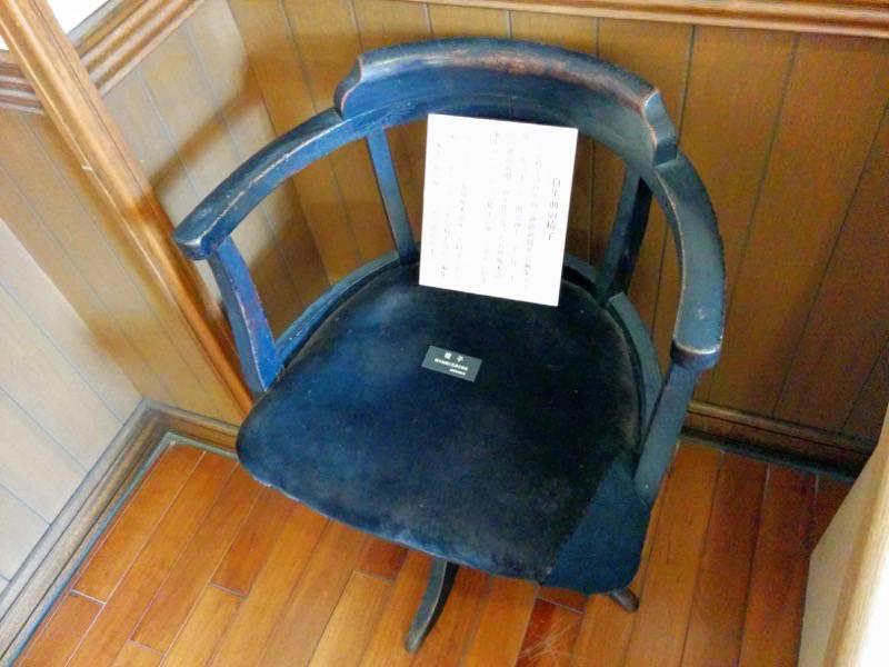 港文館 百年前の椅子