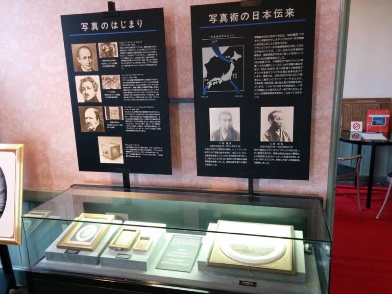 旧函館支庁庁舎 2F函館市写真歴史館2