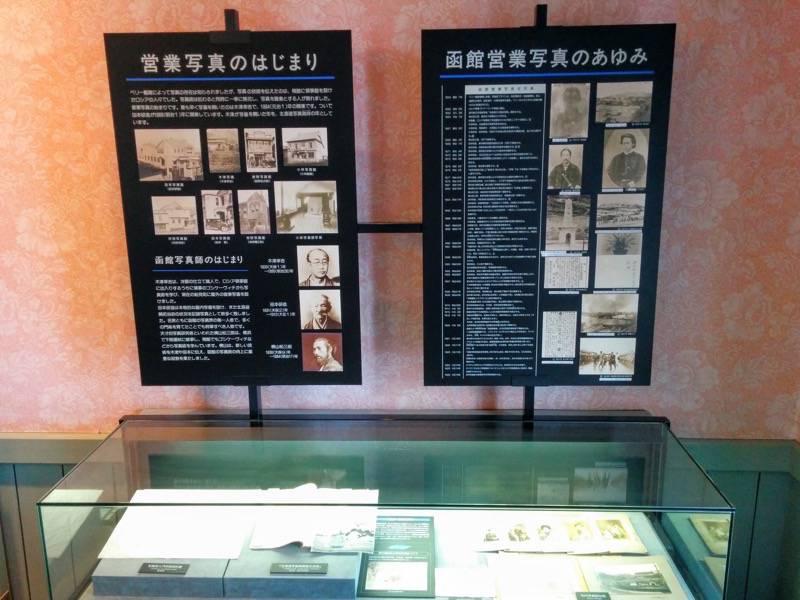 旧函館支庁庁舎 2F函館市写真歴史館5