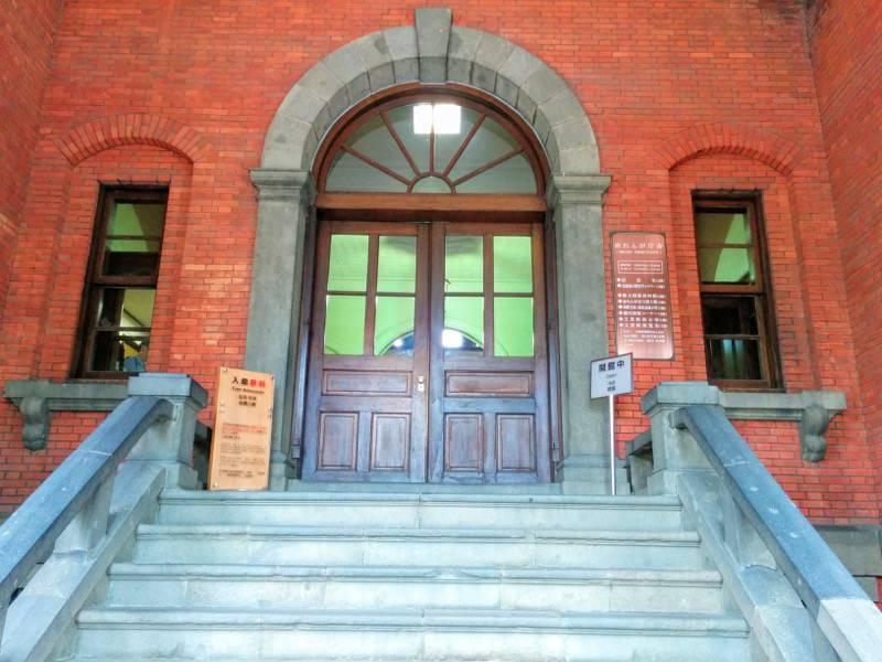 北海道庁旧本庁舎 入口