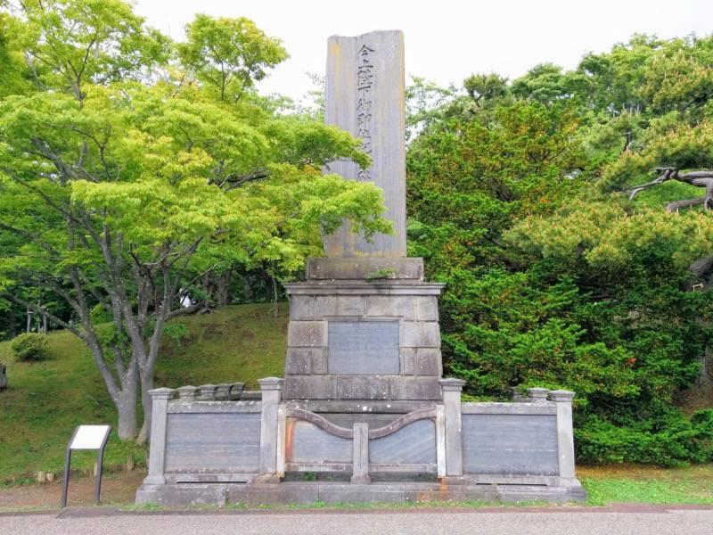 函館公園 今上陛下御即位記念碑