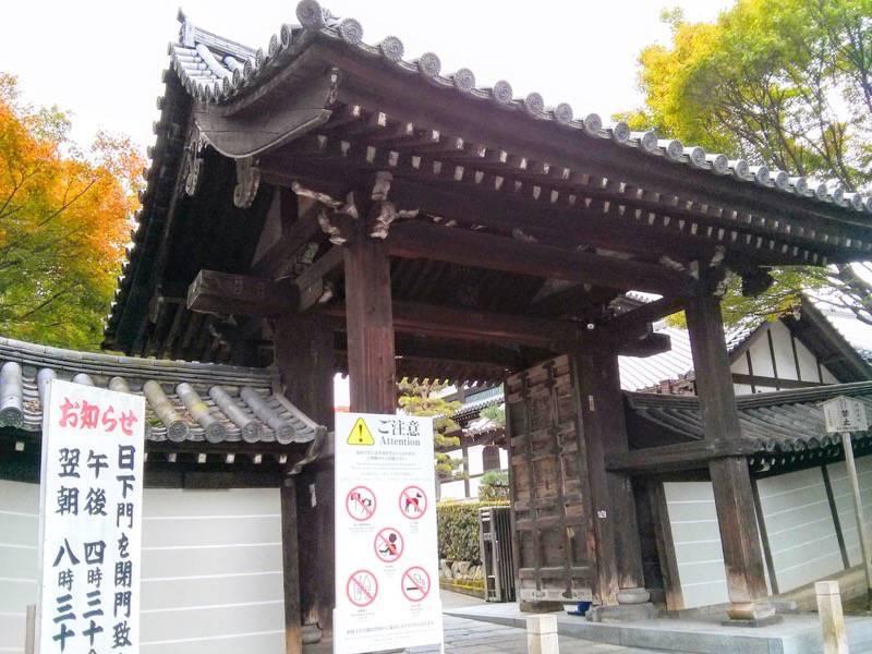 東福寺 日下門