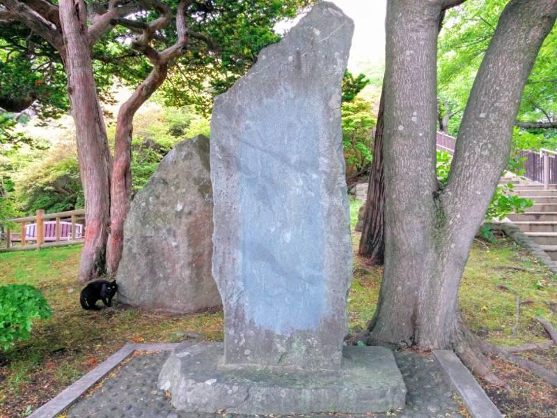 函館公園 石川啄木の歌碑2