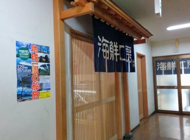 柿崎商店 外観3