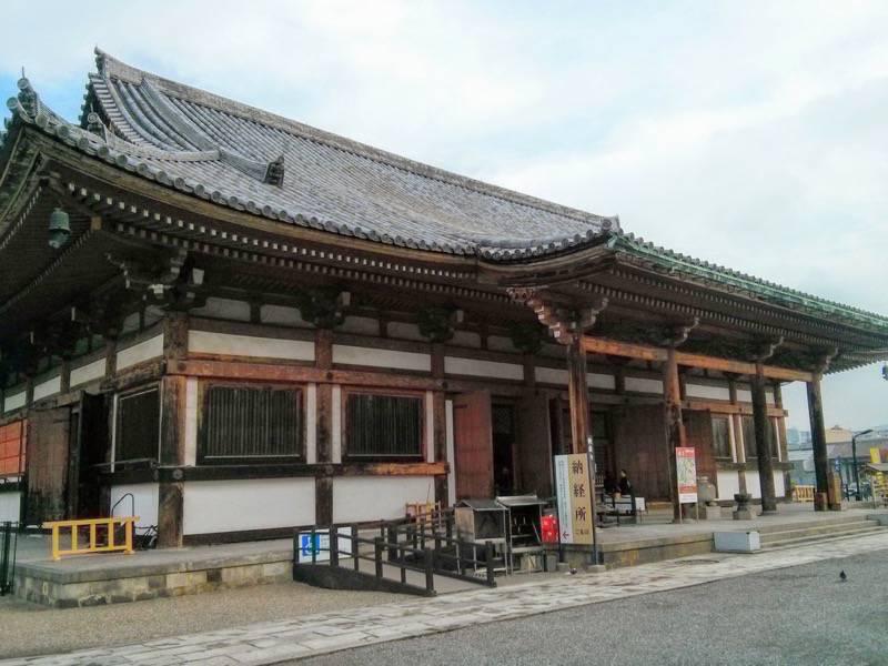 東寺 食堂2