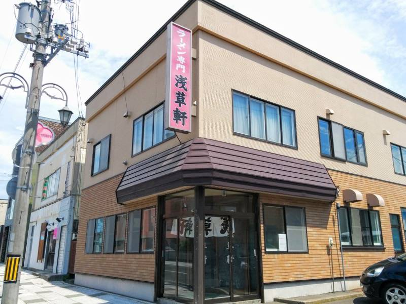 根室 ラーメン店2