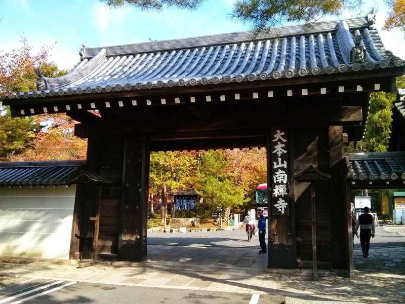 南禅寺 勅使門