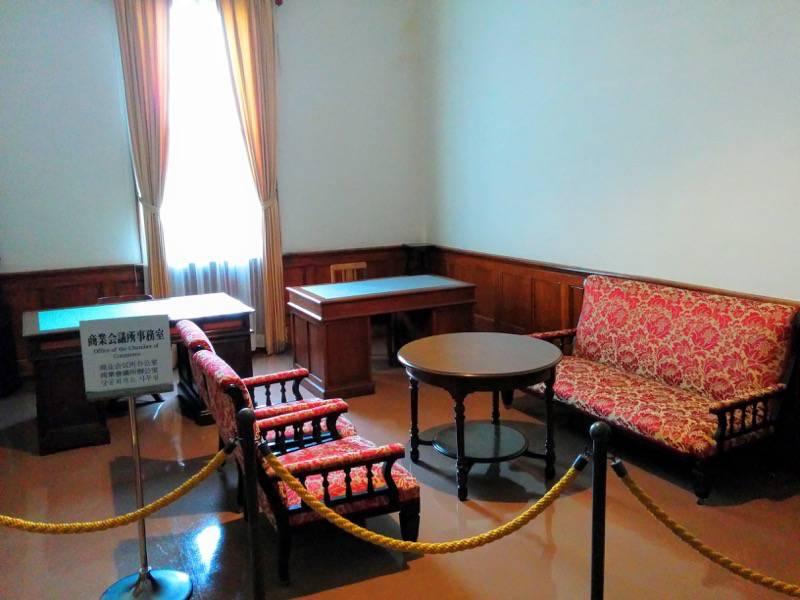 旧函館区公会堂 1F商業会議所事務室