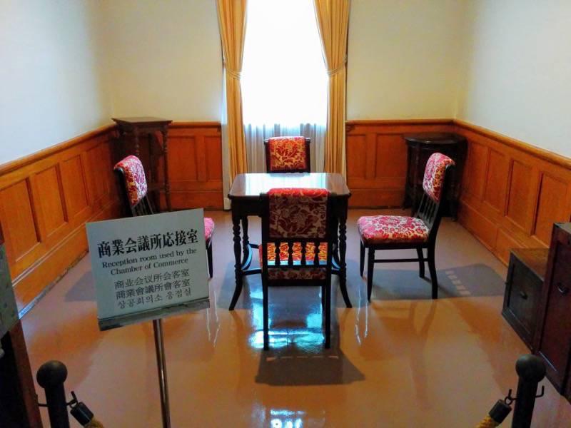 旧函館区公会堂 1F商業会議所応接室