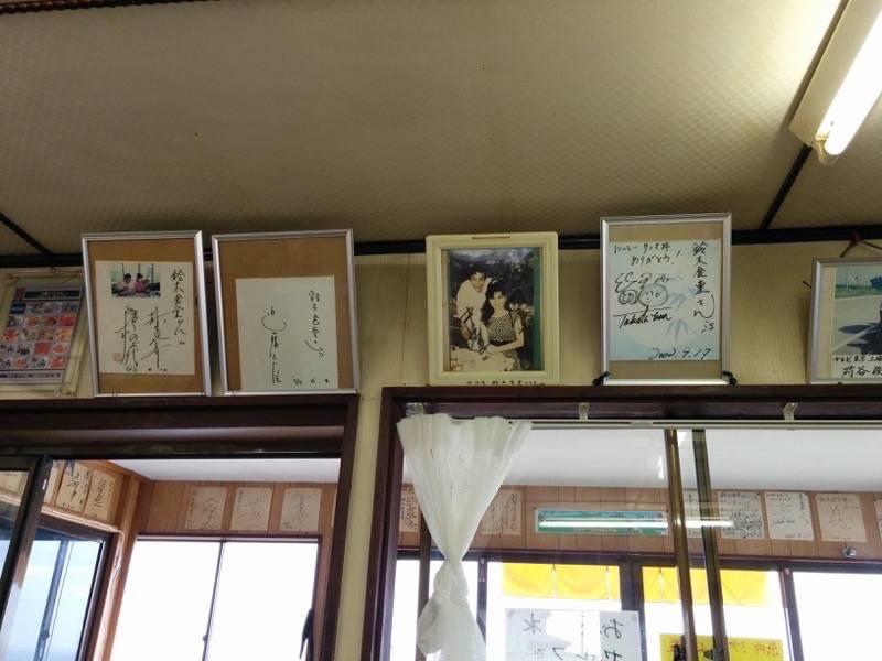 鈴木食堂 八代亜紀