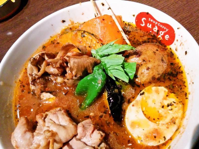 スープカレー suage+ スープカレー2