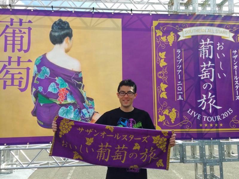 サザンおいしい葡萄の旅 札幌ドーム 記念写真1
