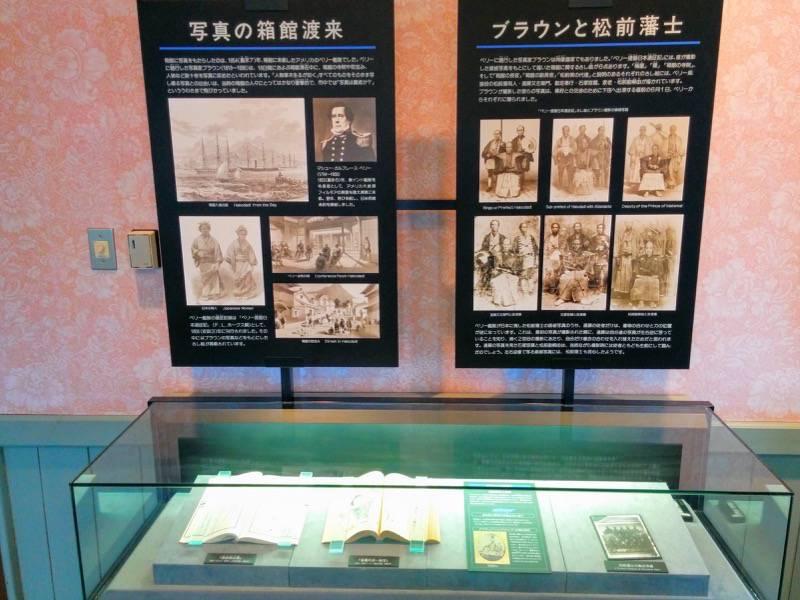 旧函館支庁庁舎 2F函館市写真歴史館6