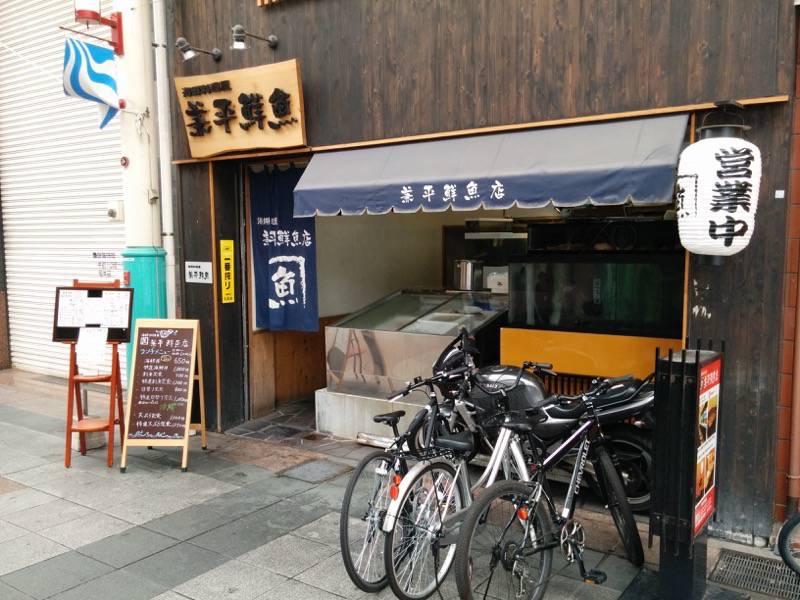 兼平鮮魚店 中洲川端店 外観