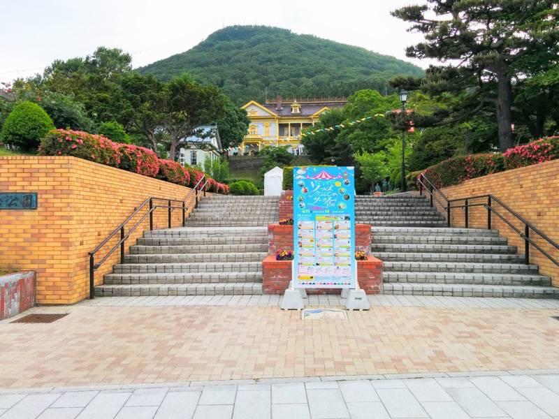 函館元町エリア 元町公園1