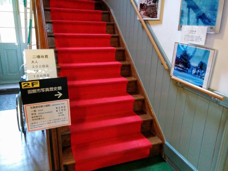 旧函館支庁庁舎 1F函館市写真歴史館への階段