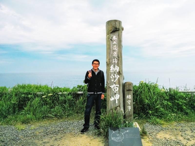 納沙布岬 記念写真2