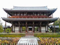 東福寺−三門