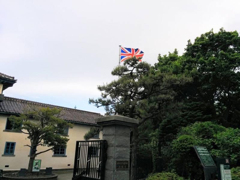 函館市旧イギリス領事館 外観4