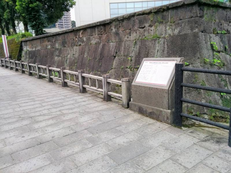 私学校跡石塀2