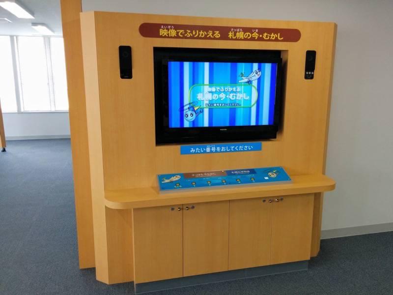 丘珠空港 映像でふりかえる札幌の今 むかし