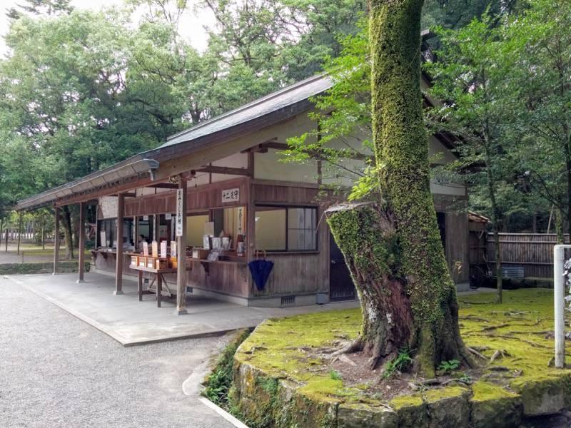 宮崎神宮 寺務所