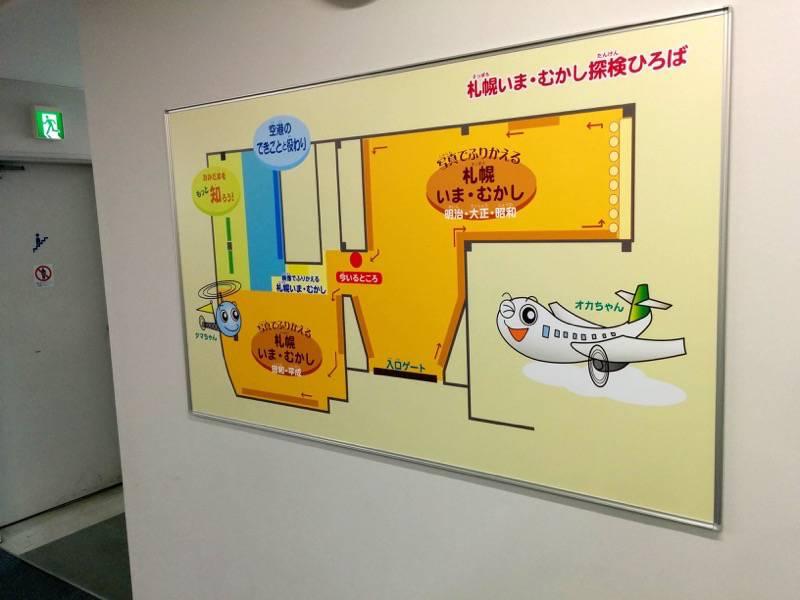 丘珠空港 札幌いま むかし探検ひろばマップ