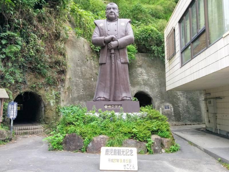 西郷隆盛南州洞窟 せごどん銅像