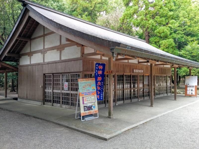 宮崎神宮 休憩所