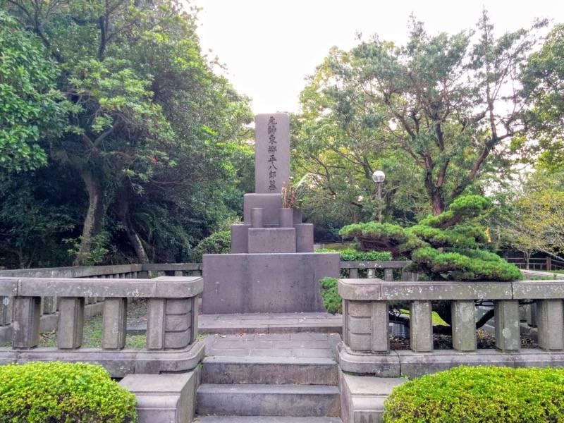 多賀山公園 東郷元帥墓