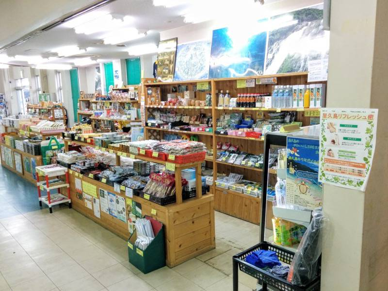 屋久島空港 売店