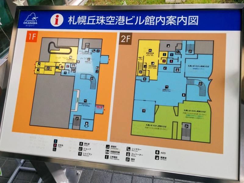 丘珠空港 案内図