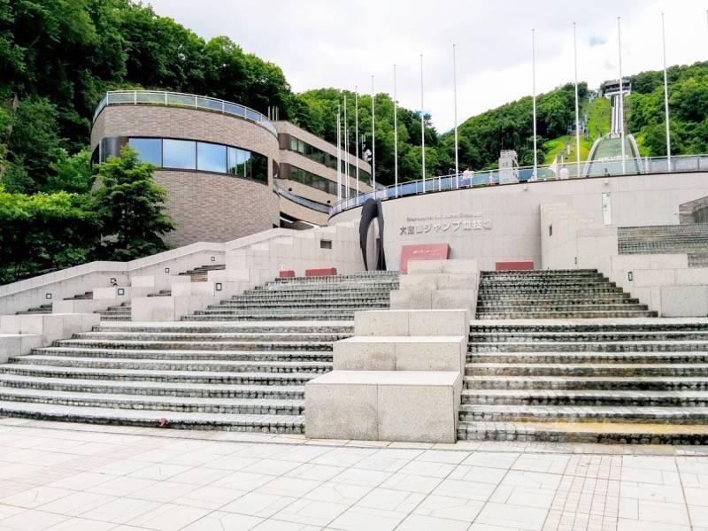 大倉山ジャンプ競技場 入口